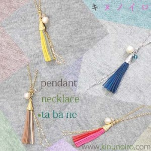 necklace *tabane